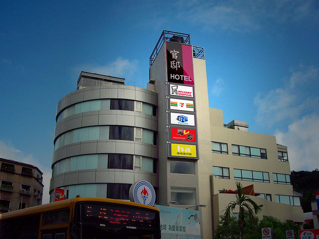 hotel-1440