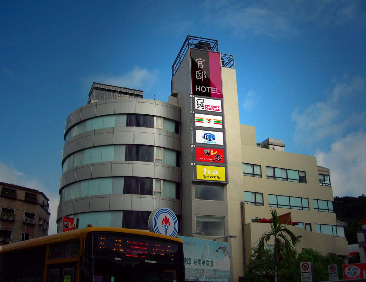 建築外牆大型廣告看板