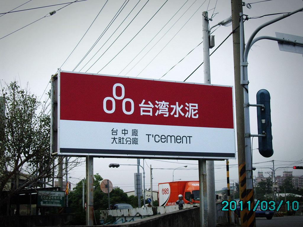 taichung-1